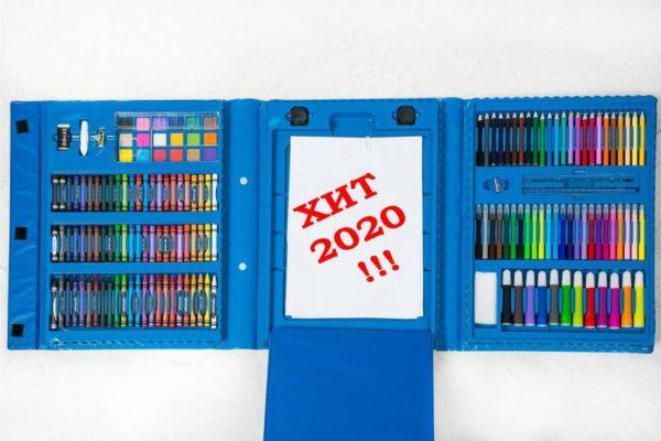 Набор для рисования с мольбертом 208 предметов