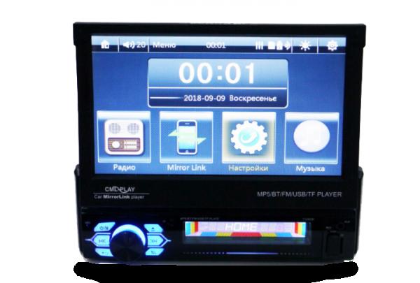 Автомагнитола с выдвижным экраном Mirror Link