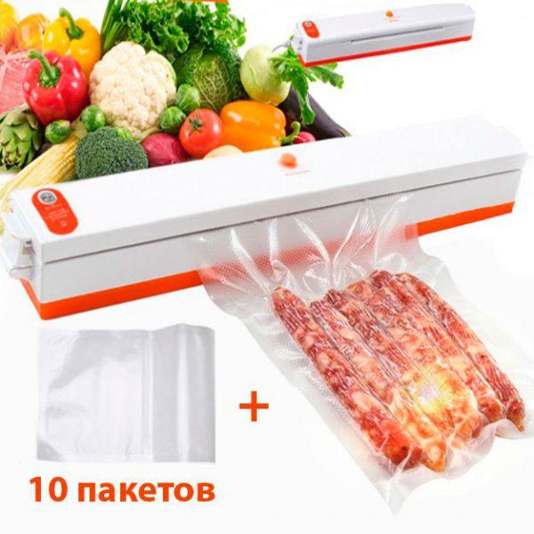 Вакуумный упаковщик для продуктов + 10 пакетов