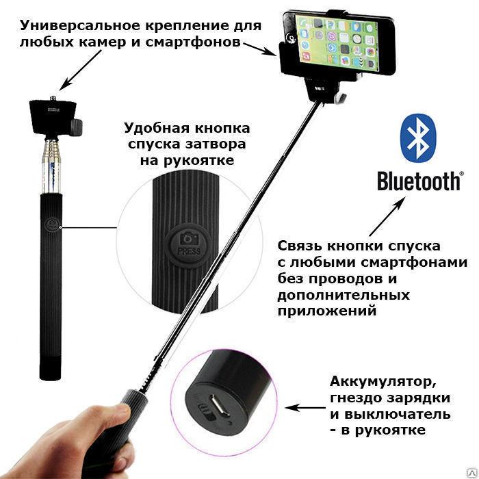 Монопод для селфи Jstar Z07-5 с Bluetooth