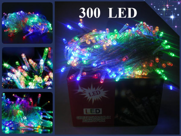 Гирлянда новогодняя 500 led