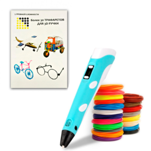 3Д ручка для рисования, набор Normal